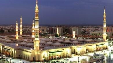 Photo of افضل 7 شركات سياحية بالمدينة المنورة
