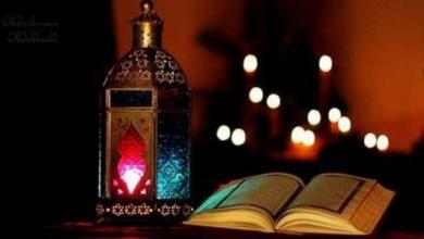 Photo of تعرف على 8 من أفضل الأعمال الصالحة في رمضان