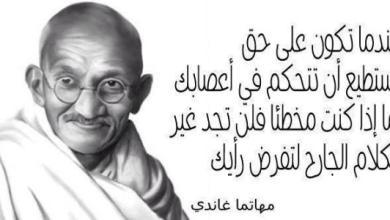 Photo of أقوال مأثورة عن الوقت والعلم