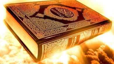 صورة 10 فضائل للقرآن الكريم على المسلم أن يعلمها