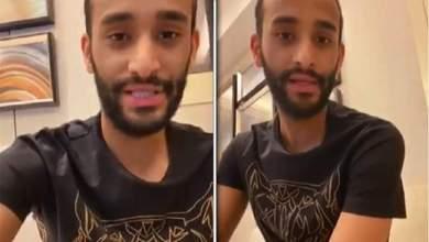 Photo of بالفيديو: أول تعليق للاعب الهلال عبدالله عطيف من داخل الحجر الصحي في الرياض