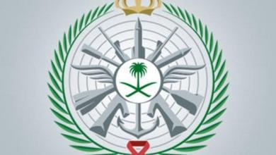 Photo of وزارة الدفاع تعلن عن وظائف شاغرة بالقوات البرية