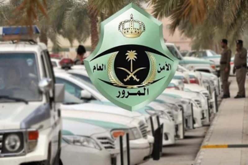 السعودي 799x533 1