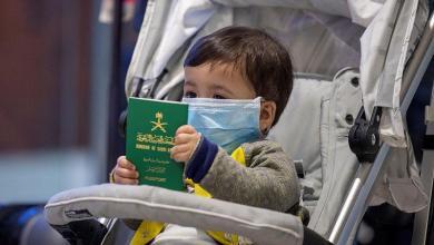 Photo of صور ترصد فرحة أطفال سعوديين عائدين مع ذويهم إلى أرض الوطن