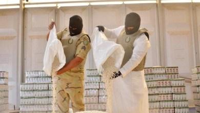 صورة السعودية تعلن إحباط جريمة منظمة كبرى وتلقي القبض على جميع عناصرها وتكشف عن عددهم وجنسياتهم -صور وفيديو