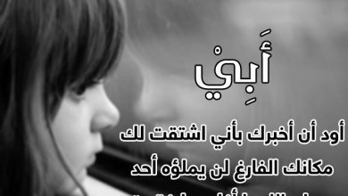 Photo of تحميل اجمل الصور , تنزيل صور حلوه