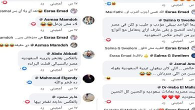 "Photo of شاهد , إجابات مصريون ولدوا في المملكة على سؤال "" بتزعل من كلمة يا تربية السعودية؟! """