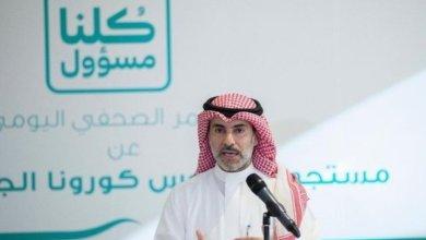 """Photo of """" الحسين """" سياسة الإرجاع والاستبدال من حقوق المستهلك الأصيلة"""