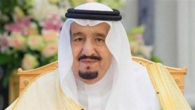 "Photo of "" الضمان الاجتماعي "" الكشف عن مواعيد صرف مكرمة الملك سلمان"