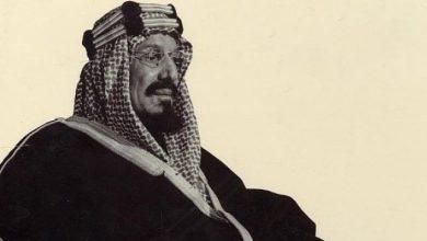 Photo of شاهد صورة والد الملك عبد العزيز وتعرف على تاريخ التقاطها