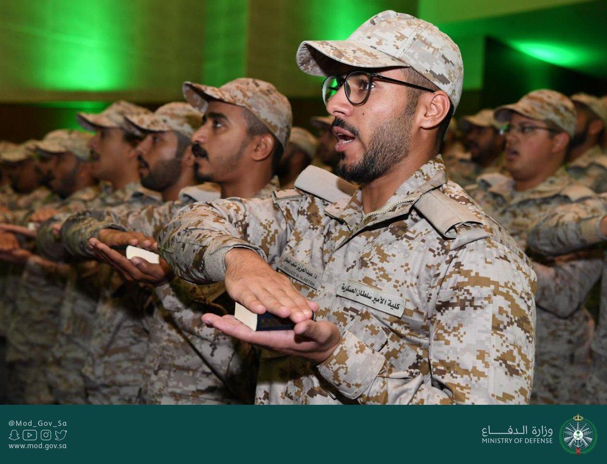 كلية الامير سلطان العسكرية