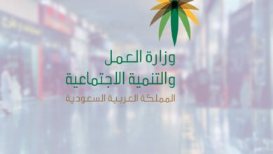 Photo of اسماء المستفيدين من المساعدة المقطوعة 1441