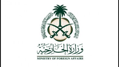 Photo of خدمة المواعيد الإلكترونية لتصديق الوثائق
