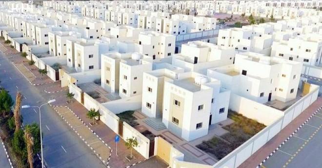 حجز موعد وزارة الإسكان