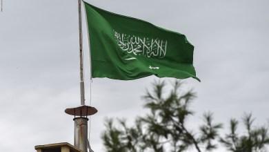 Photo of غرامة تأخير تجديد الإقامة في السعودية 2020