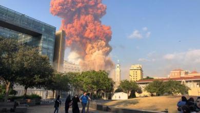 Photo of انفجار بيروت.. أسباب الانفجار..الخسائر وردود الأفعال الغير متوقعة