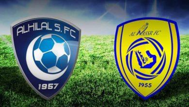 Photo of موعد المبارة المنتظر _مباراة الهلال والنصر 2020
