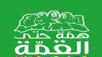 صورة تهنئة اليوم الوطني السعودي 1442.. أجمل عبارات التهاني باليوم الوطني 90