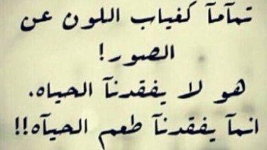 صورة صور اللهم ارحم خالي، رمزيات دعاء للخال المتوفي، واتس أب تعزية بوفاة الخال