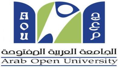 صورة خطوات التسجيل الإلكتروني في الجامعة العربية المفتوحة في جدة