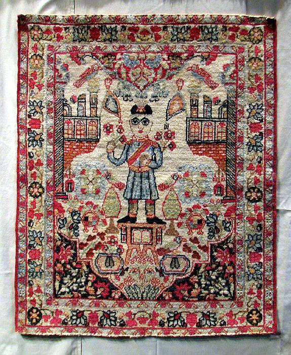 004 Qajar Kerman small figural rug