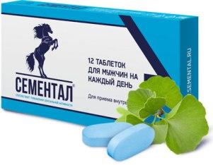 Таблетки для потенции Сементал