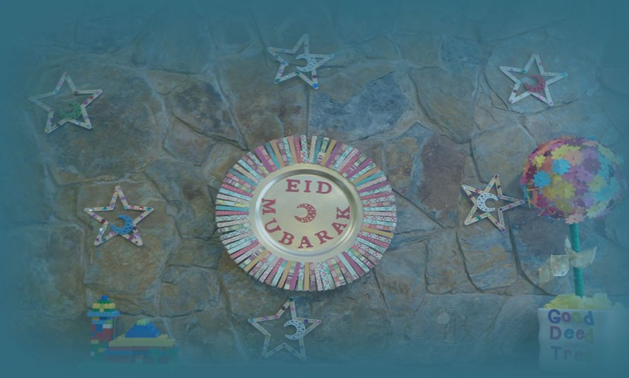 Record Your Eid Day
