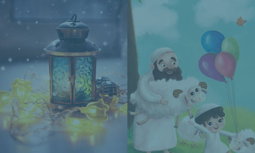 What Are The Common Ways To Say Advance Eid Mubarak Product Image