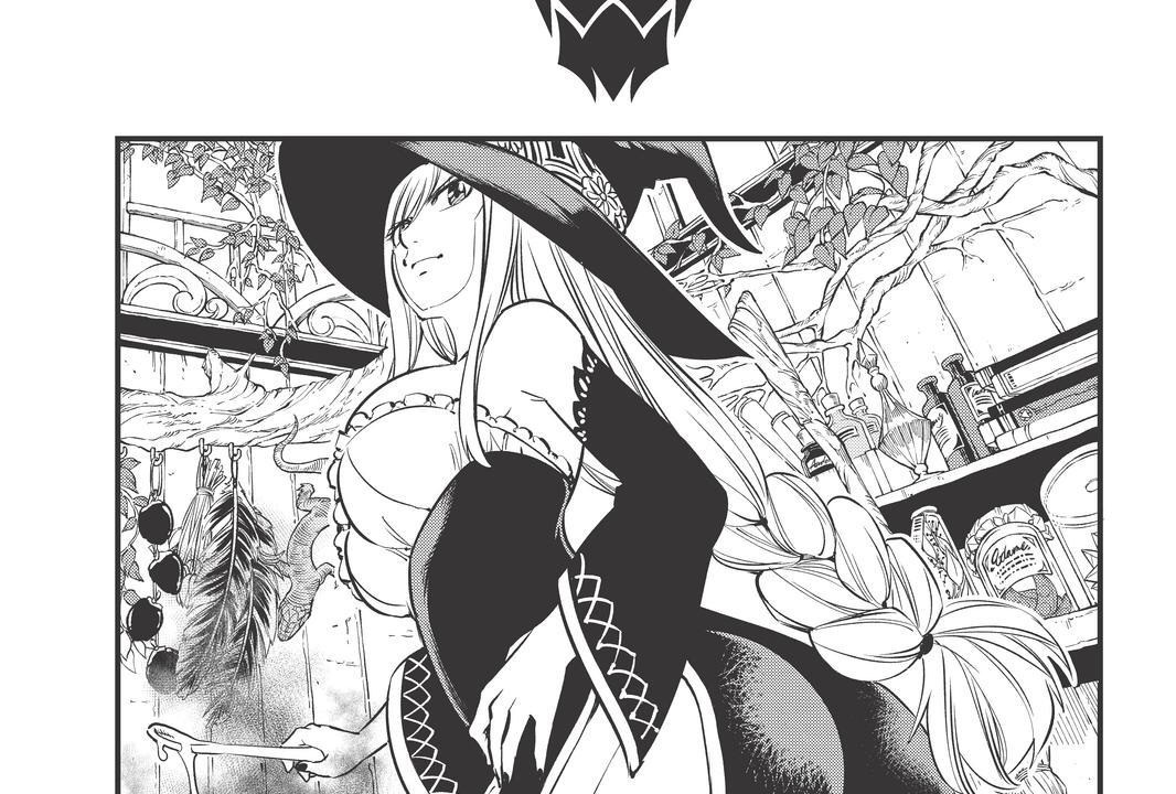 Edens Zero Chapter 75 Cover Page