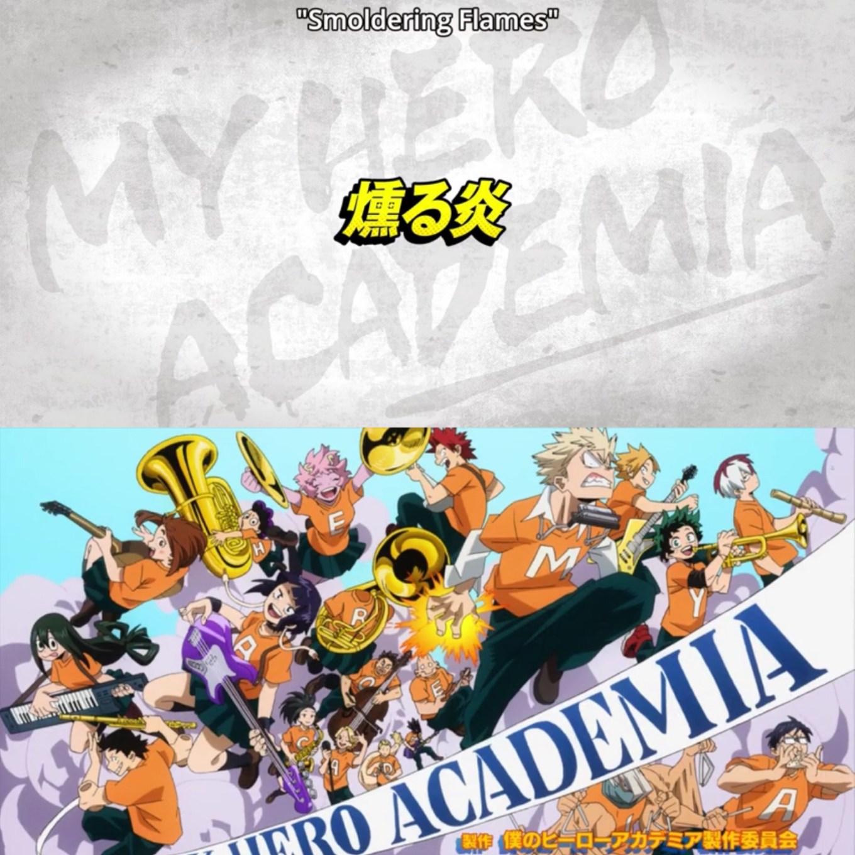 My Hero Academia, Smoldering Flames