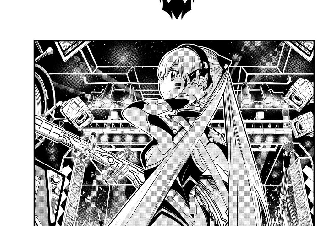 Edens Zero Chapter 128 Cover Page