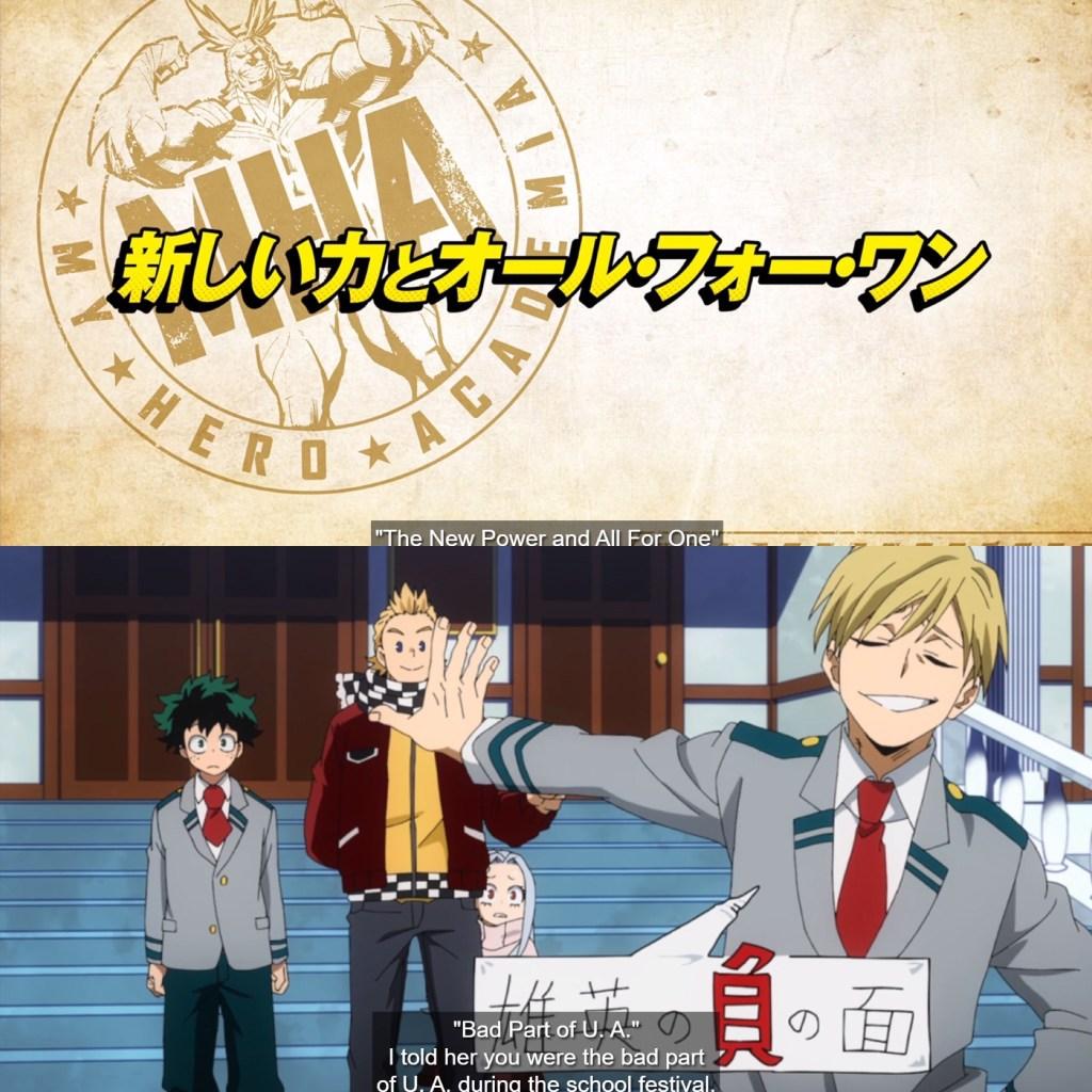 My Hero Academia S5 Episode 12 Cover
