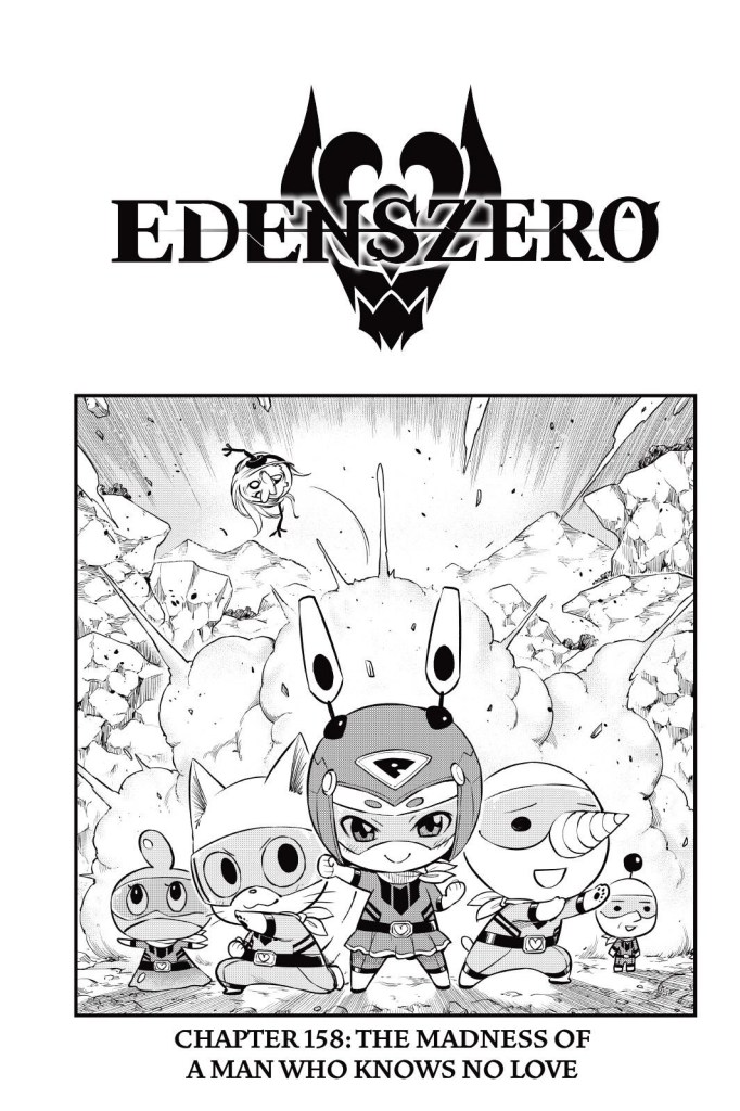 Edens Zero Chapter 158 Cover Page