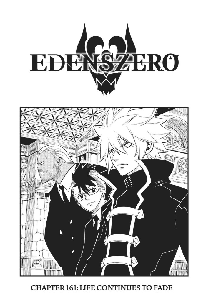 Edens Zero Chapter 161 Cover Page