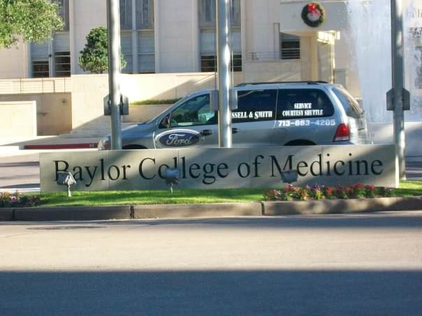 Texas Medical Center - Baylor College Medicine