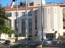 Texas Medical Center - Baylor College of Medicine Front