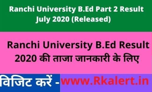 Ranchi University B.Ed Result