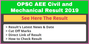 OPSC AEE Civil and Mechanical Result 2019