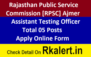 RPSC Assistant Testing Officer Vacancy Form