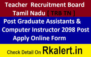 TN TRB PG Assistant Recruitment 2021