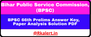BPSC 66th CCE Prelims Answer Key 2020