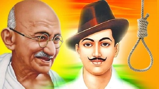 Wallpaper For Shaheed Diwas 2021