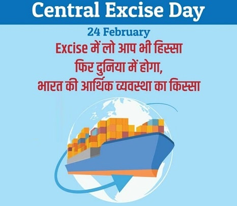 Happy Central Excise Day images Photo Pics Wallpaper 2021
