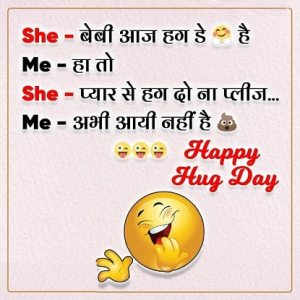 Happy Hug Day Funny images Photo For Girlfriend