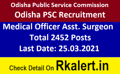 OPSC Medical Officer recruitment Online Form