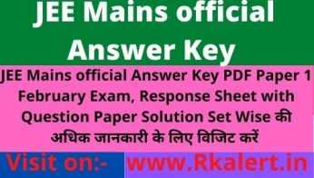 JEE Mains official Answer Key