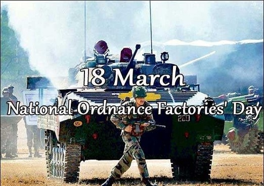 Ordnance Factories Day images HD Wallpaper For Mobile iPhone Desktop