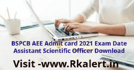 BSPCB AEE Admit card 2021 Exam Date Download Clerk