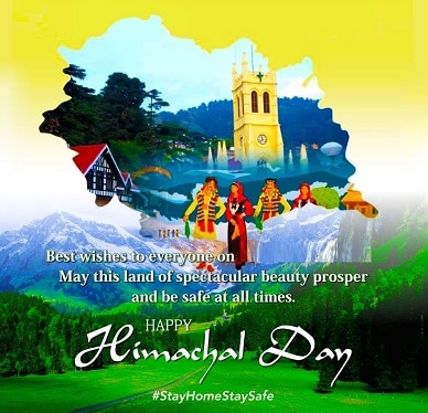 Happy Himachal Day images Download Himachal Day 2021 images