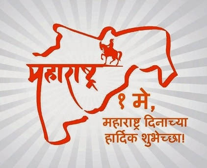 Happy Maharashtra Day Facebook Post Profile Picture Cover Photo Stories